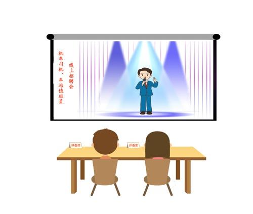"""西安网漫评:""""云招聘"""",答好防控与就业双重考卷图片"""