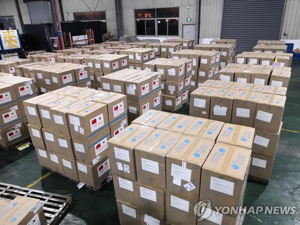 环球网■韩媒:中日韩外交部首次召开三边防疫磋商
