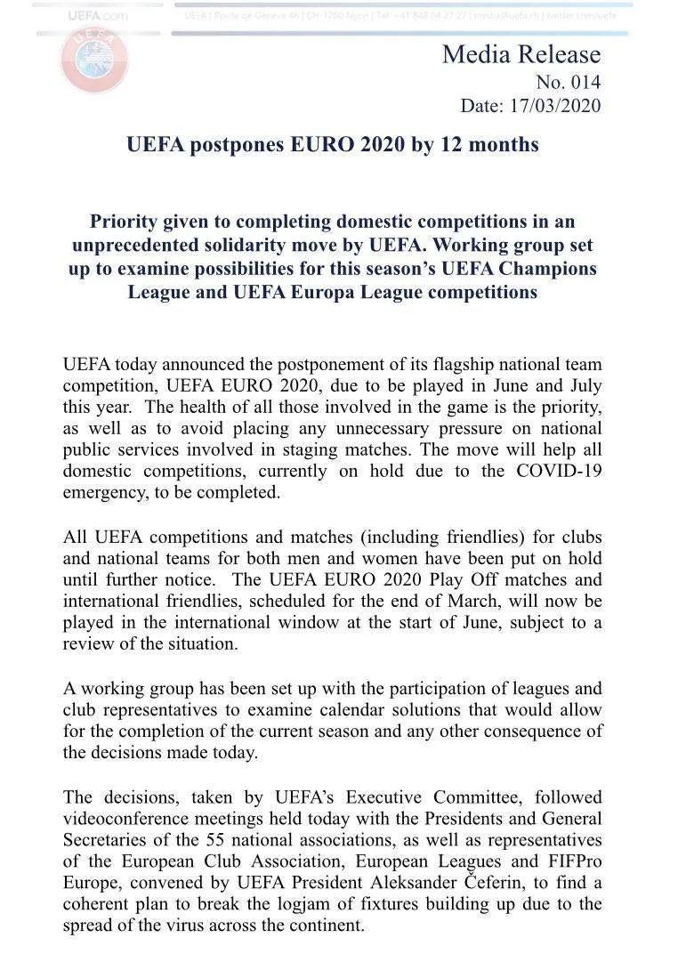欧洲杯美洲杯推迟至2021年 东京奥运还能2020吗