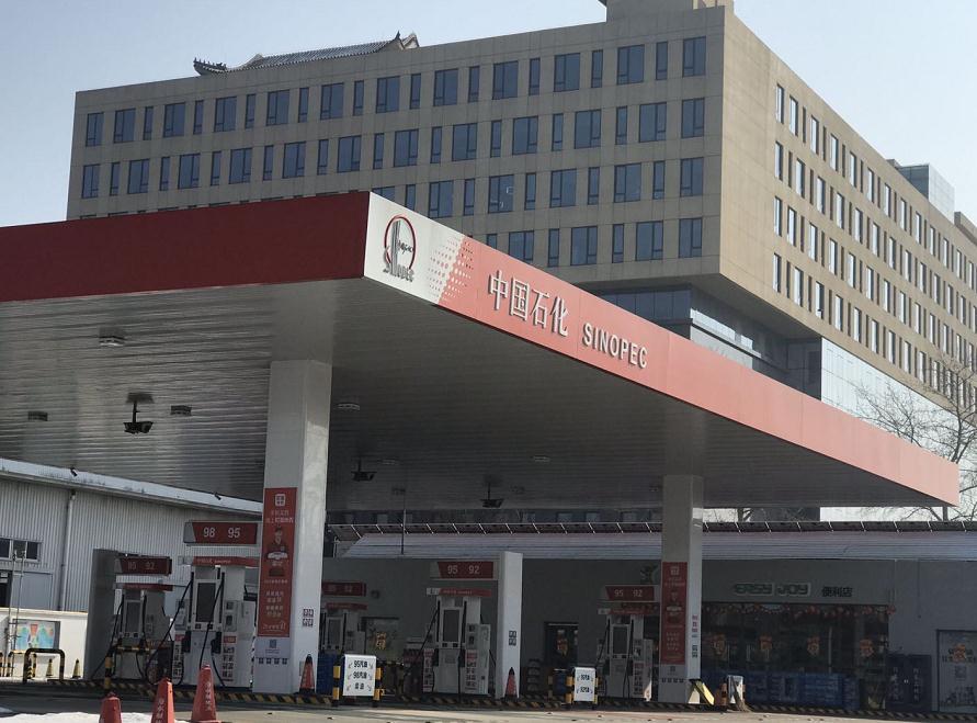 """国内油价重回""""5元时代""""后,下一轮调价窗口还会降么?"""