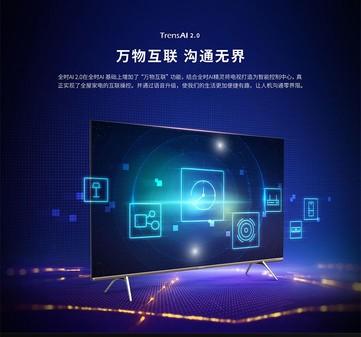 http://www.ectippc.com/chanjing/340523.html