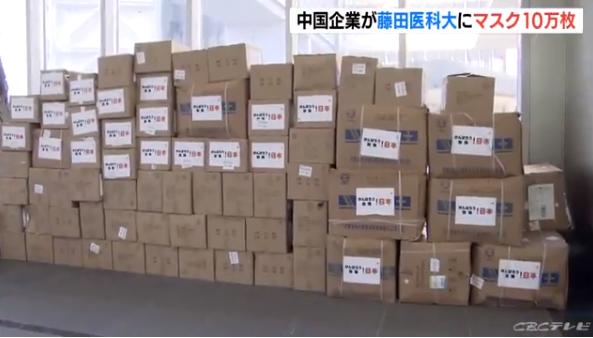 曾接收中国患者的日本医院收到华为捐赠口罩 日本网友暖心留言图片