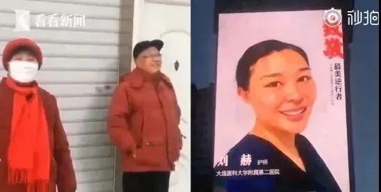盯大屏看孙女的两位老人,收到了一份礼物图片
