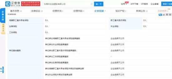 http://www.k2summit.cn/jiankangzhinan/2172503.html