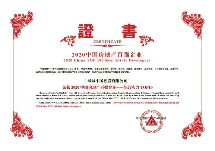 http://www.house31.com/zhengcedongtai/127342.html