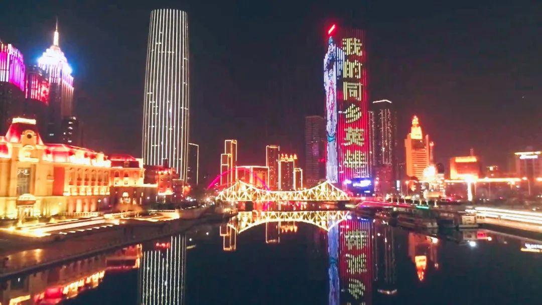 △天津在城市地标、中心商圈的户外电子大屏上展播援鄂医护人员代表海报照片。