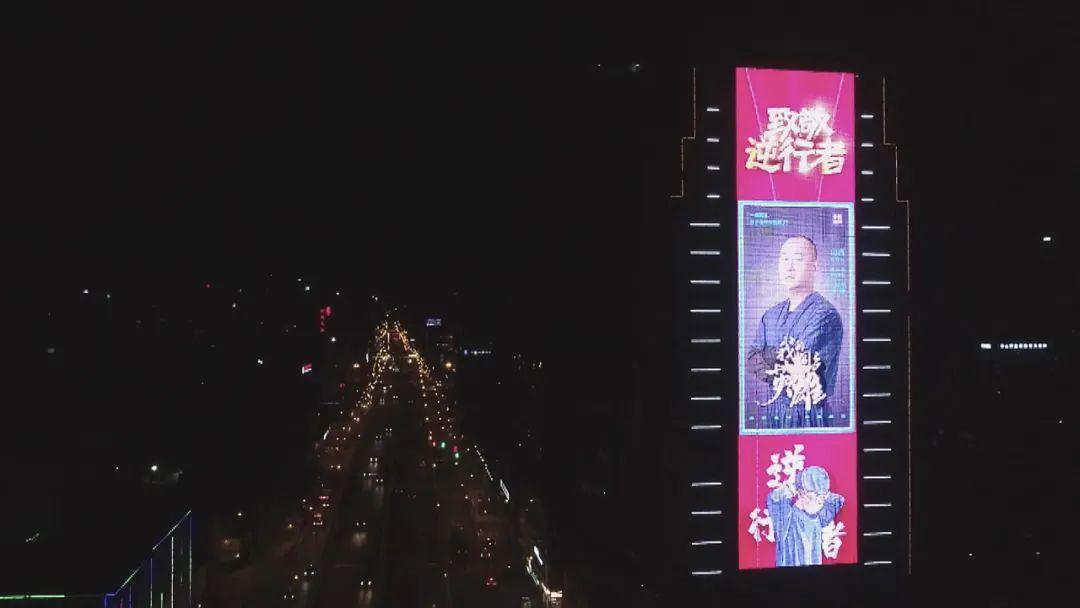 △山西在全省11个城市的户外大屏展播援鄂医护人员代表海报照片。