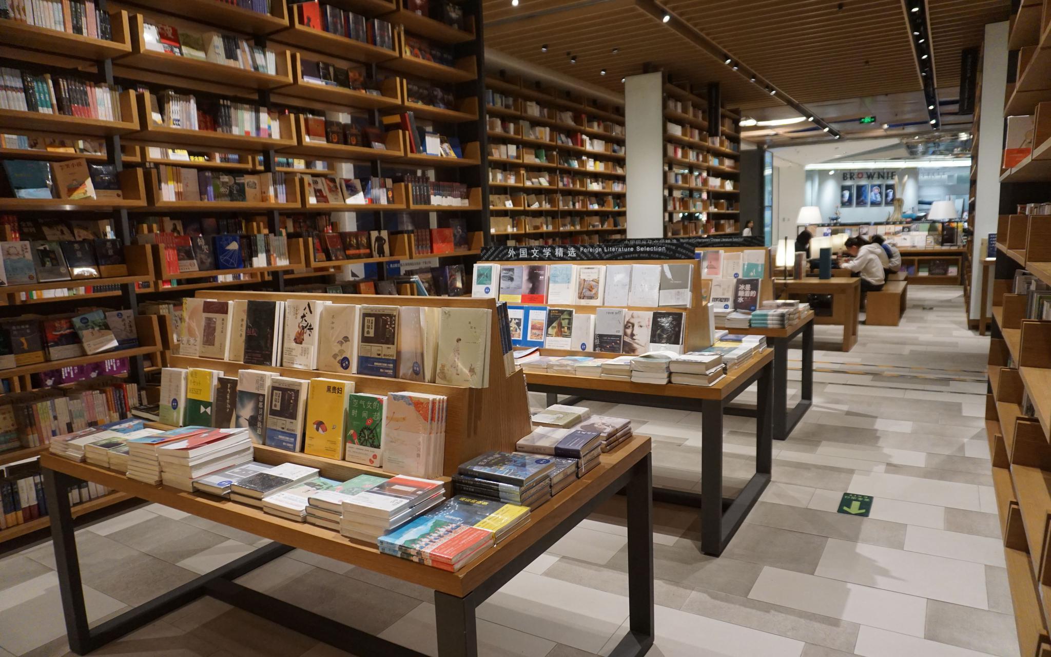 """疫情冲击之下 北京实体书店面临""""关键三个月""""图片"""