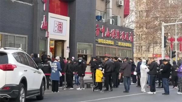 """光明日报刊文:别让""""心理拐点""""越过疫情拐点图片"""