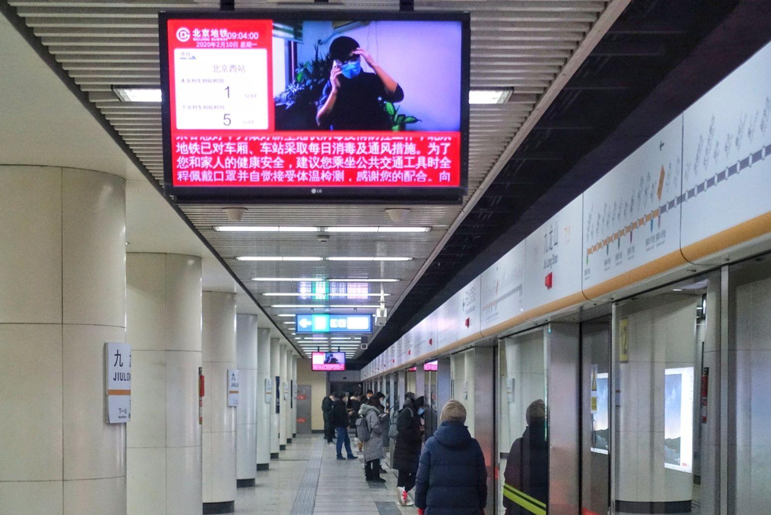 交通运输部:疫情高风险地区地铁满载率不超50%图片