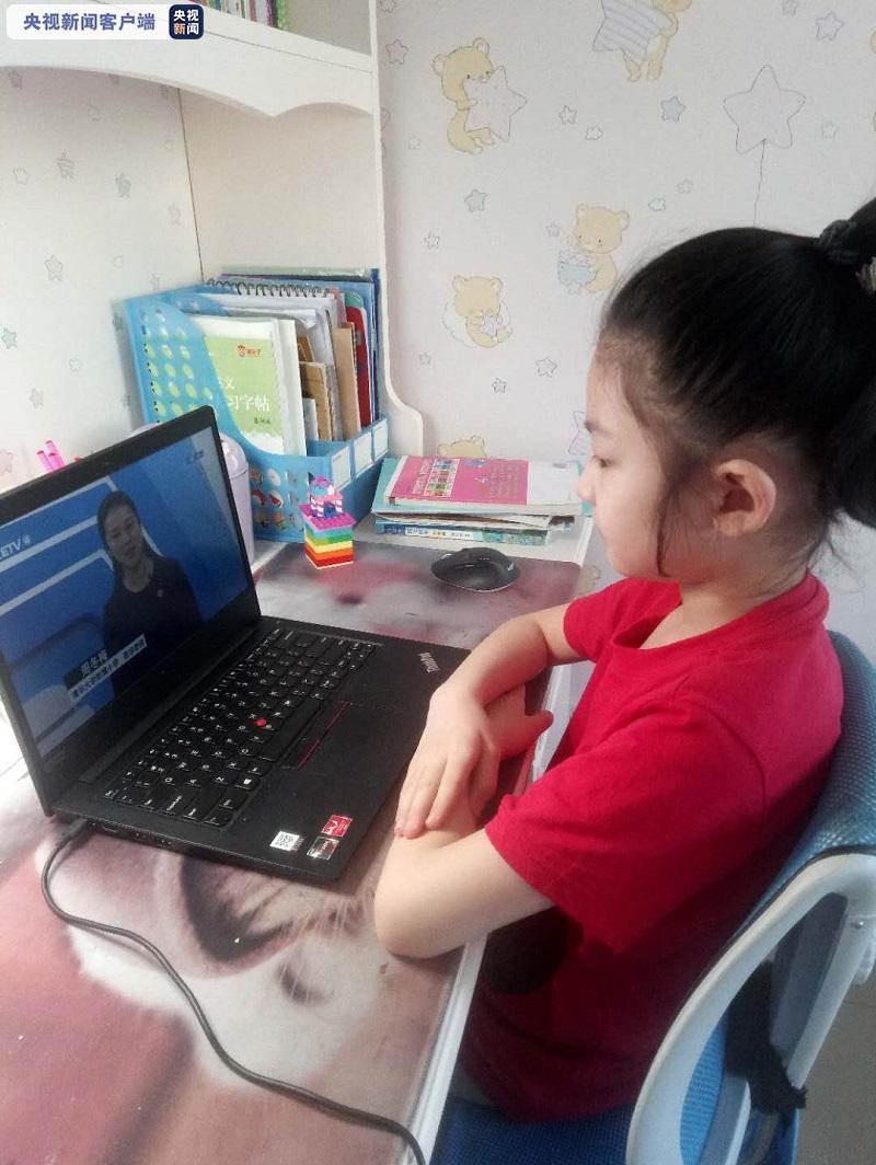 """""""停课不停学""""内蒙古中小学校今日开始线上开课图片"""