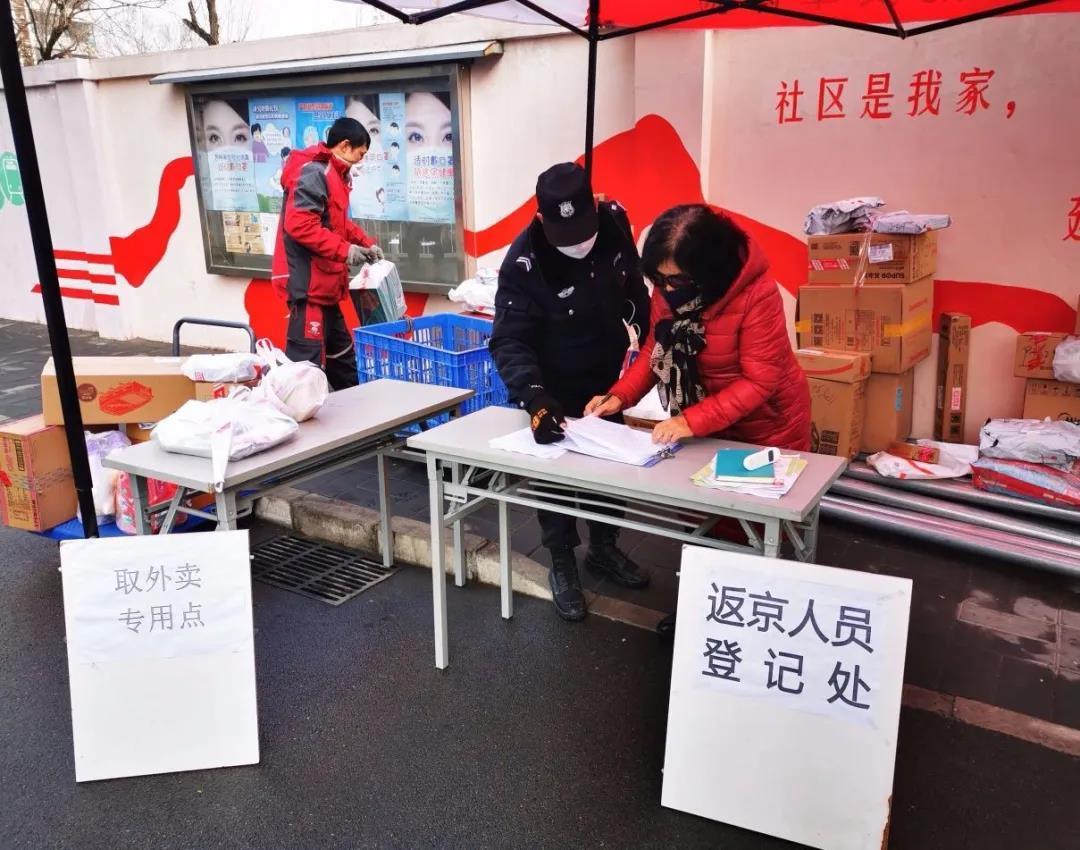 蓝冠:北京纪检监察干部投身疫蓝冠情防控阻击图片