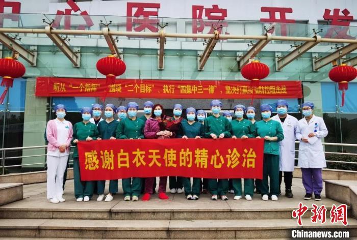 连续23日无新增病例浙江湖州新冠肺炎确诊病例清零