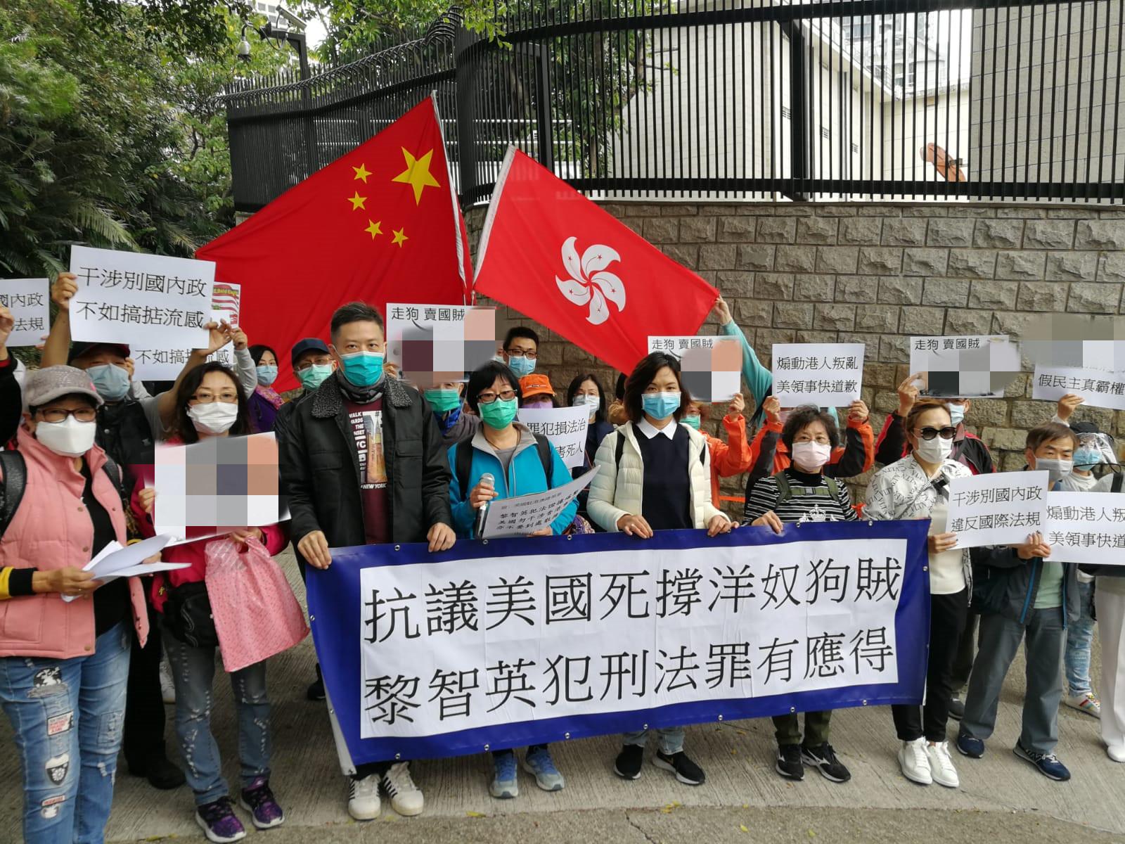 香港市民赴美领馆抗议 怒斥美国