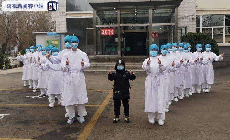 清零!河南许昌最后一名新冠肺炎患者出院 系10岁小朋友图片