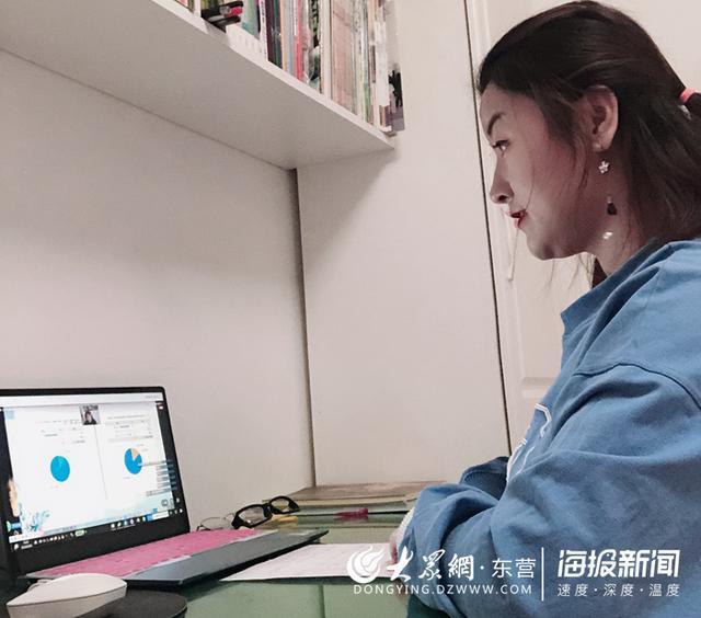 """咱们""""云""""教学㉜:东营经济技术开发区东凯实验学校语文教师王珊"""