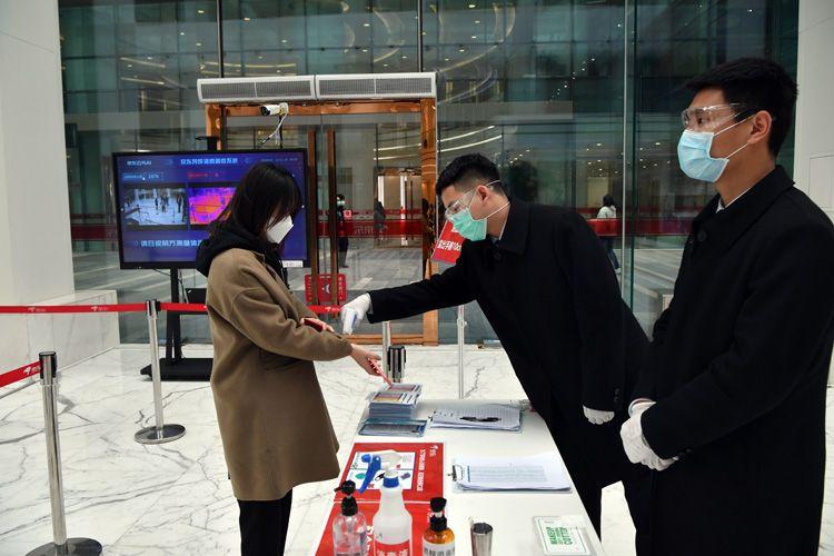 走访京东复工:上线人脸识别筛查系统|组图图片