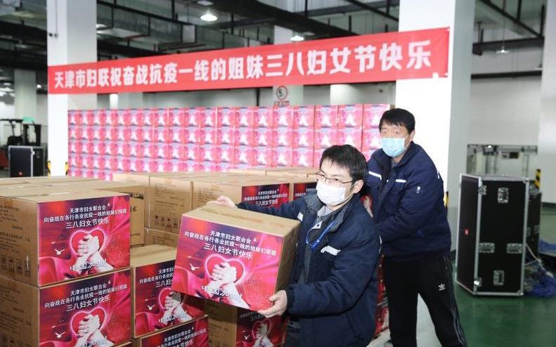 康婷集团向湖北地区捐赠价值264万元女性用品物资图片