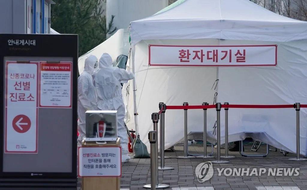 首尔一家新冠病毒筛查诊所。图源:韩联社