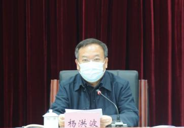 四川省推进长江经济带船舶和港口污染突出问题整治工作电视电话会议召开图片
