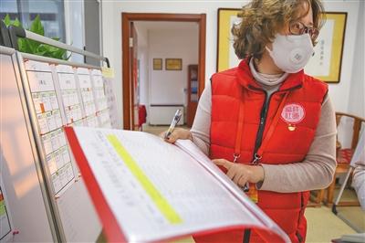 蓝冠:福祥社区书记用楼房战疫图让疫情防控更蓝冠图片