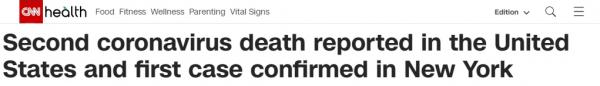 ▲美媒对第二起死亡病例的报道截图
