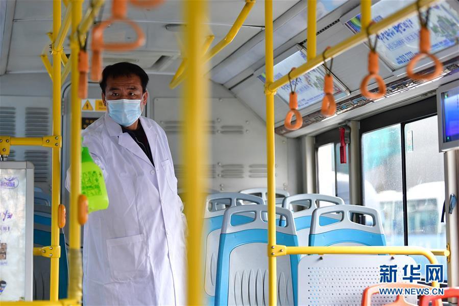 蓝冠,甘肃兰州公交线路运力全面恢复蓝冠图片