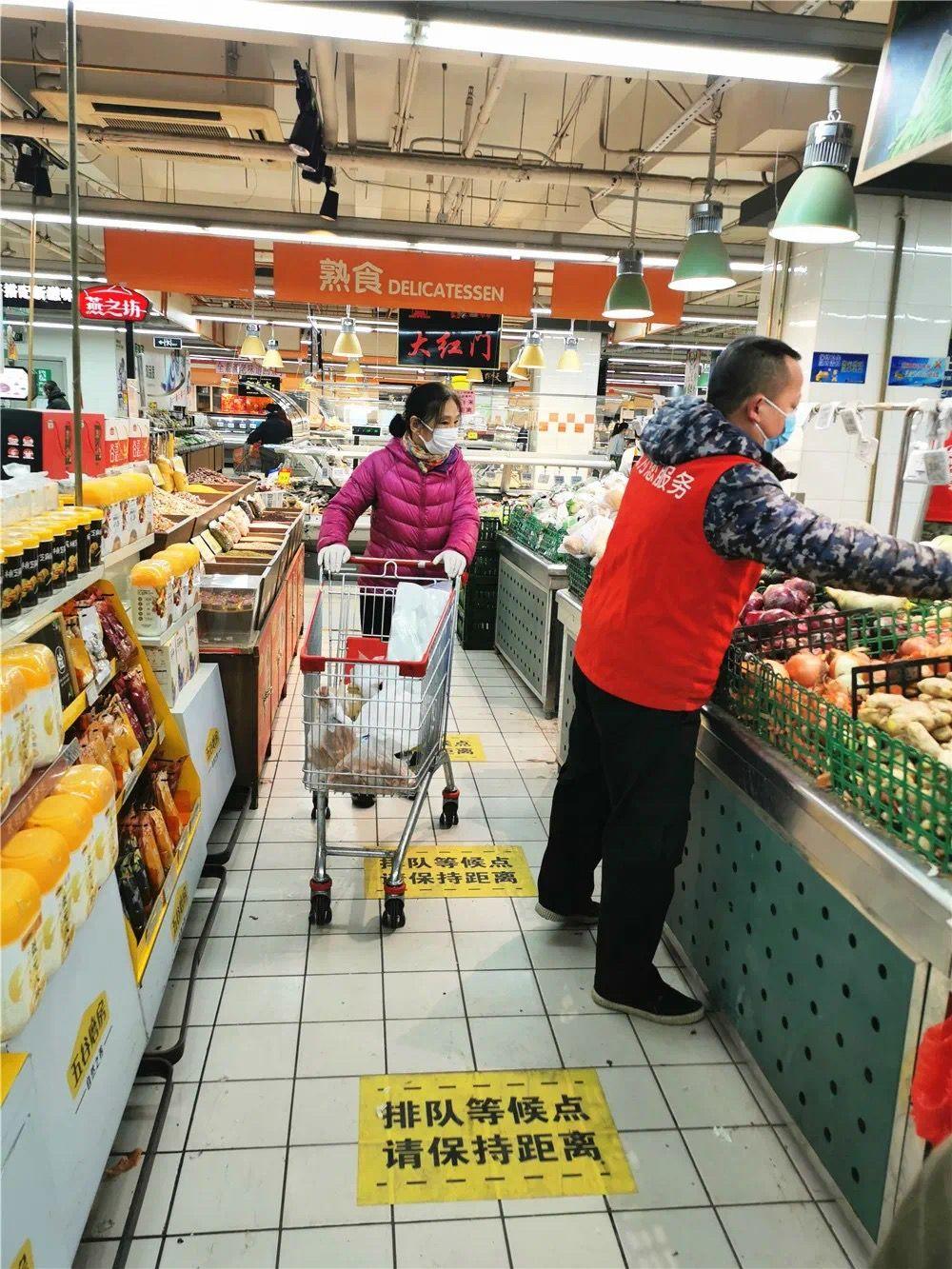 北京东城区商务局:超市全面推行高峰限流图片