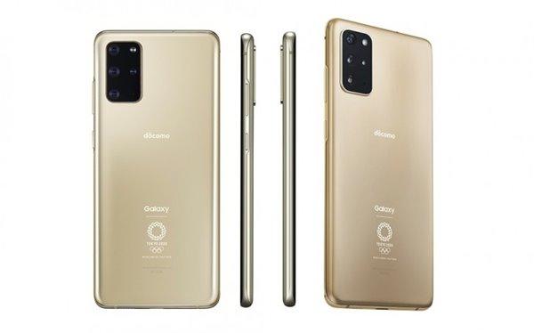 三星推出GalaxyS20+5G奥运版:消费者能买到了