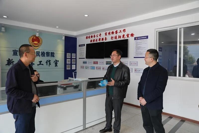 川铁军纪检监察干部热议全会蓝冠报,蓝冠图片