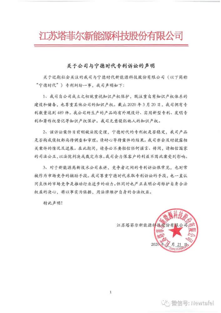 http://www.jienengcc.cn/gongchengdongtai/204901.html
