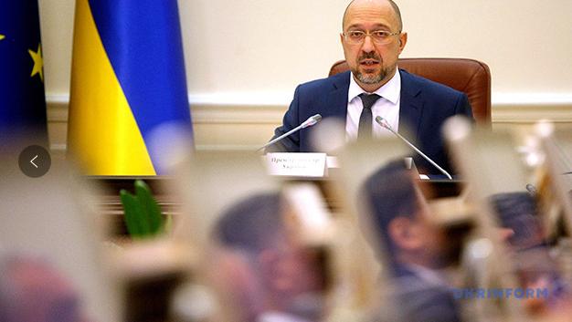 △乌克兰总理什梅加尔