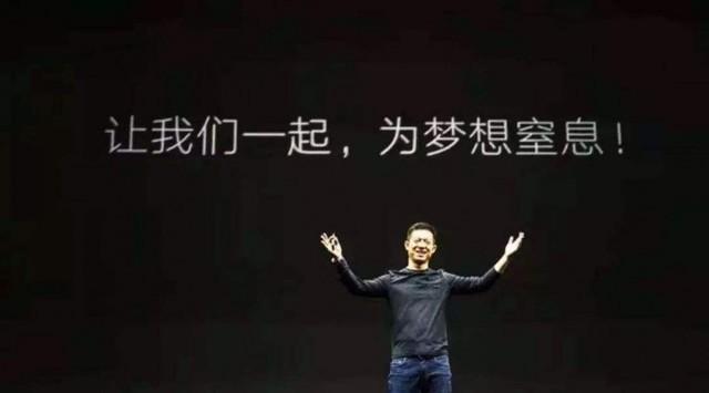 贾跃亭再回应乐视网债务:已考虑相关问题