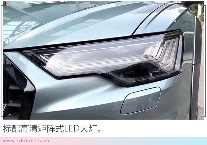 奥迪全新A6 Allroad 预售价56.5万/或月底上市