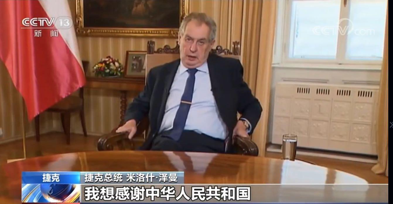 """""""各国现在知道谁是真正的朋友了"""" 多国对中国援助比心图片"""