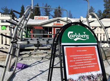 △当地滑雪场关闭告示