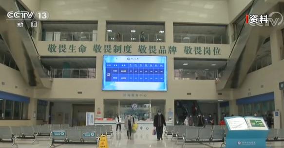 湖北武汉50家医院恢复正常医疗服务功能