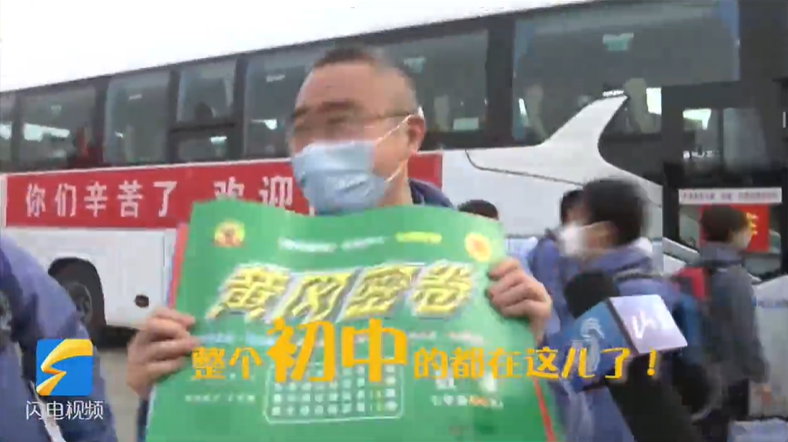 """在直播镜头中,杜庆展示给儿子带的""""黄冈试卷"""" 图据闪电新闻"""