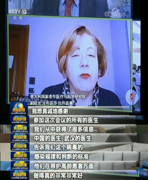[蓝冠]携手共蓝冠抗疫情向世界分享中国抗疫经验图片