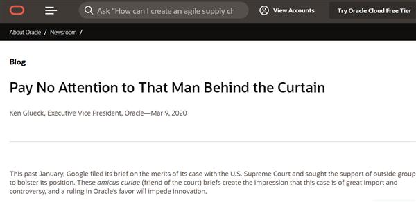 谷歌、甲骨文史诗级版权诉讼案: