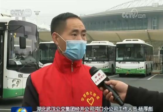 湖北武汉:重启恢复城市功能图片