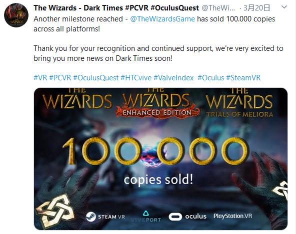 VR奇幻游戏《无界术士》系列总销量已超过10万份