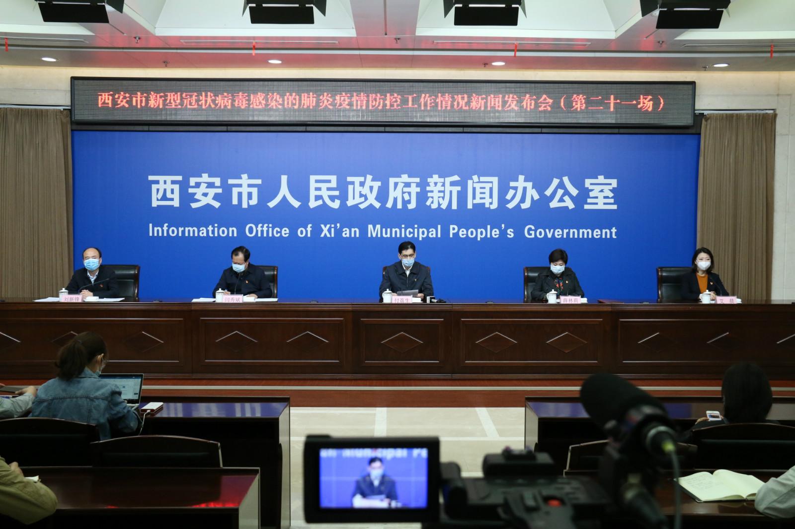 西安咸阳国际机场计划7天完成旅