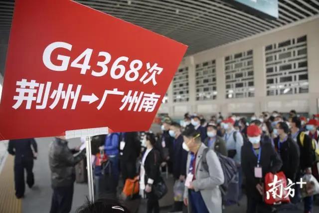 [广东]G4368次!荆州→广州南!(图)