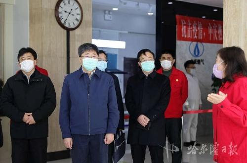 王兆力在中庆燃气公司调研时强调:精准对接群众需求提升服务水平图片
