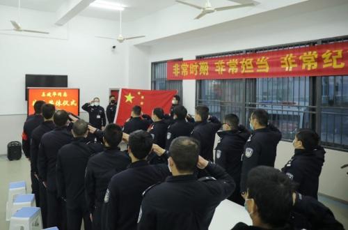 蓝冠:年犯管教所举行战地荣蓝冠休仪式图片
