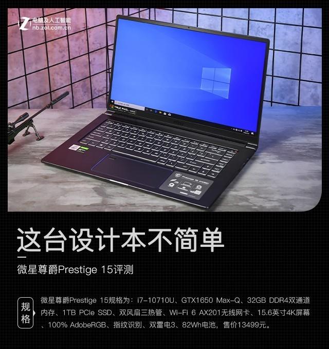 http://www.reviewcode.cn/youxikaifa/125172.html