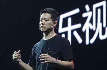 贾跃亭破产重组方案4月投票,乐视网债务怎么办?