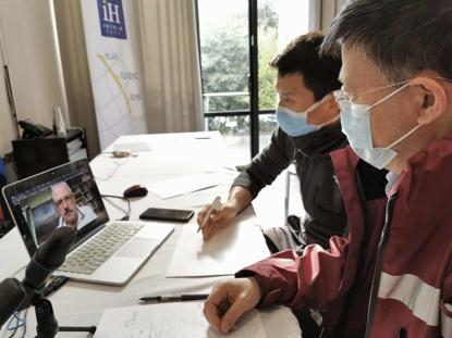中国专家组连线意大利托斯卡纳大区抗疫人员 就新冠防控诊治进行深入交流图片
