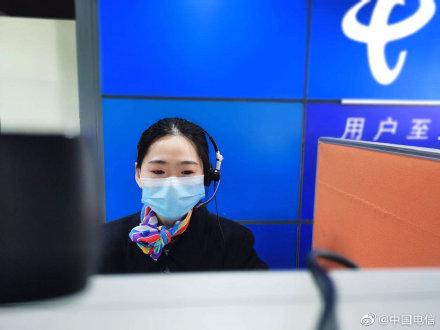 中国电信:落实新老用户同权 月拦截垃圾短信上亿条